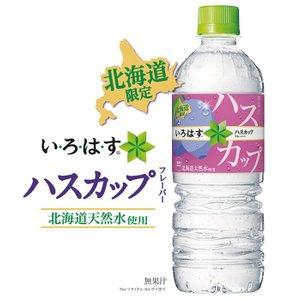 hokkkaido_29811-0000_3.jpg