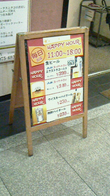 moblog_776610b4.jpg