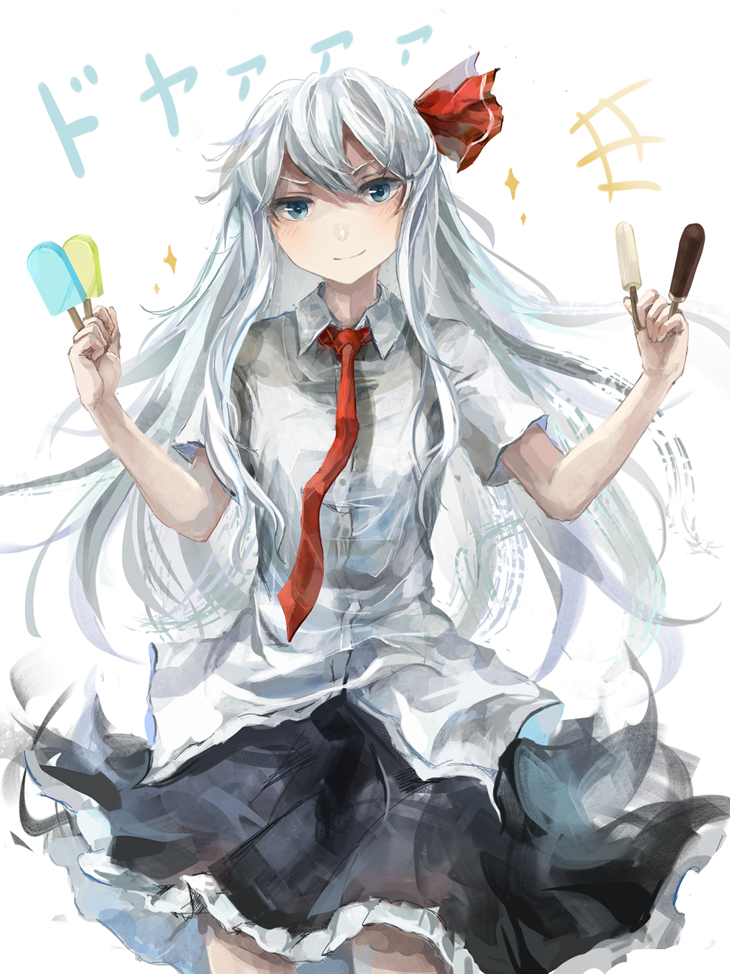 rei_ice.png