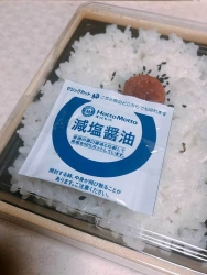190912_02減塩醤油