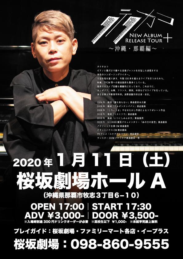 1-11-sakurazaka.jpg