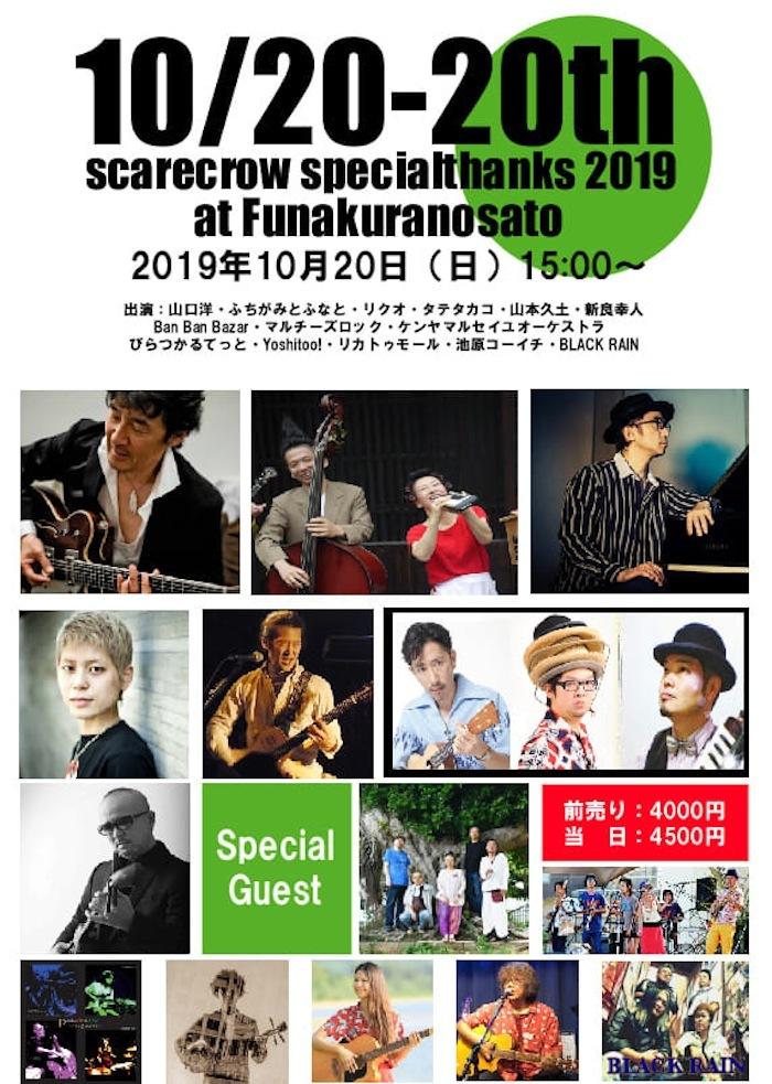10-20 ishigaki-2