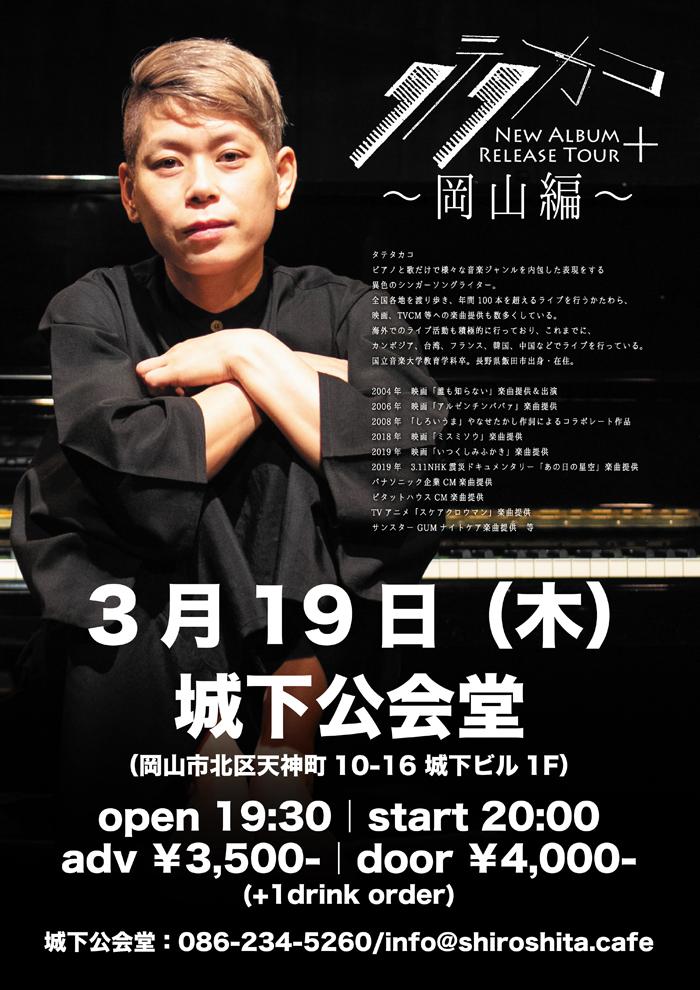 3-19 okayama-web