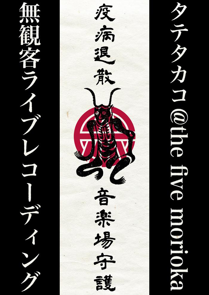 3-6 morioka-web