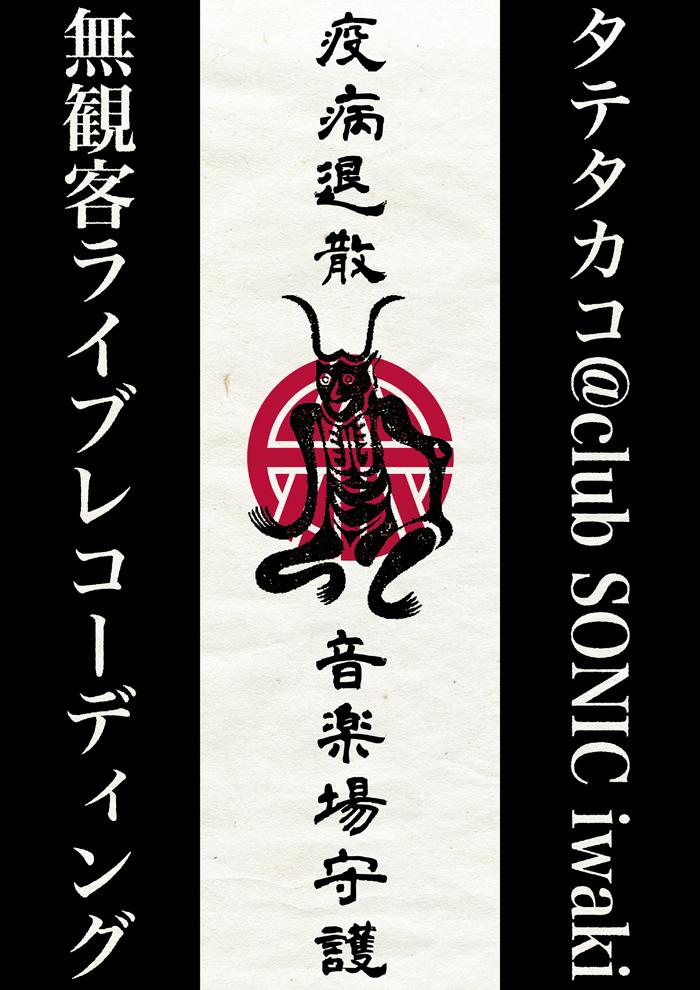 3-12 iwaki-web