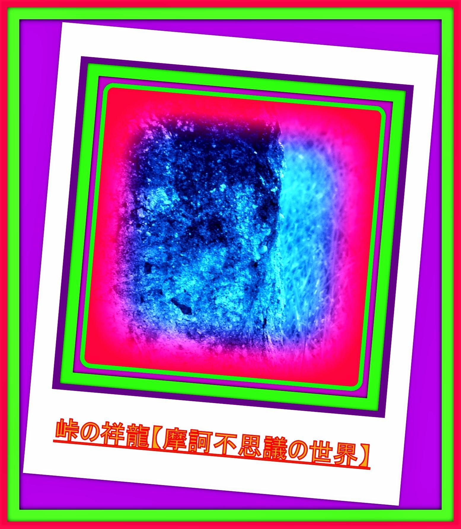 〖姫路城〗外堀に【明王様】出現❢❢