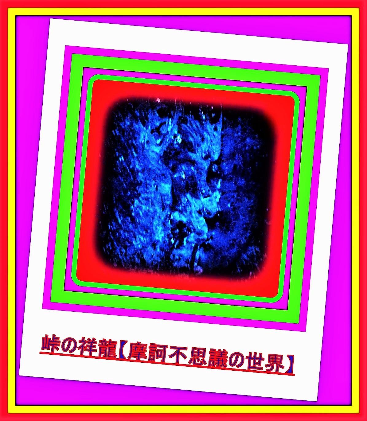 201911072021250e6.jpg