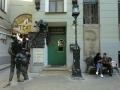 ブルガーコフの家博物館(劇場付き)