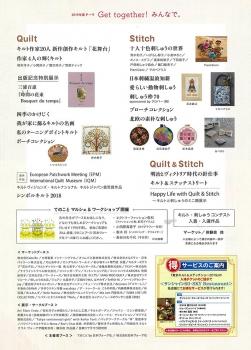 quilt2019103b.jpg