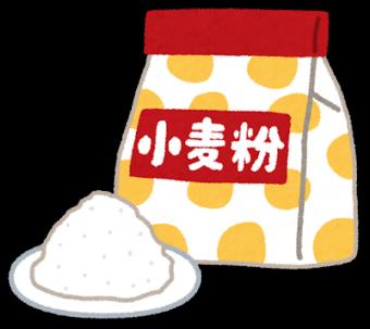 food_flour_komugiko_convert_20190709220317 (1)