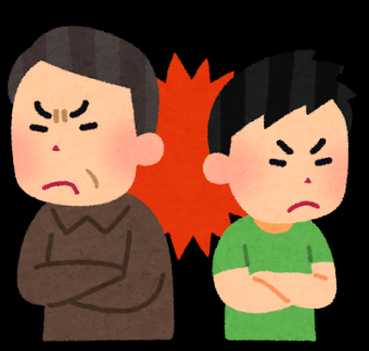 family_kenka_kakushitsu_convert_20190712121130 (1)