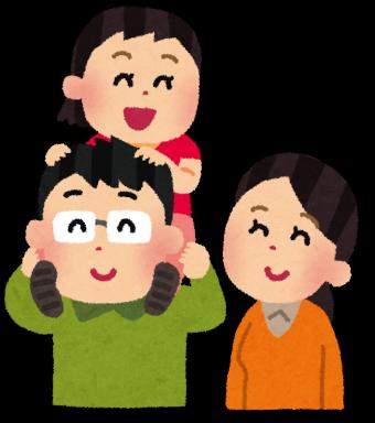 siawase-1_convert_20190712121218 (1)