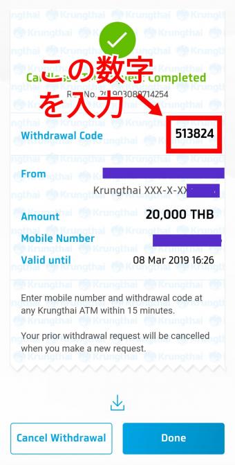 1564988006411_convert_20190805162448 (1)