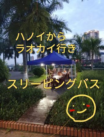 iMarkup_20190903_074623_convert_20190903094840 (1)