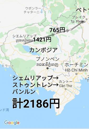 iMarkup_20191214_225740_convert_20191217234530 (1)