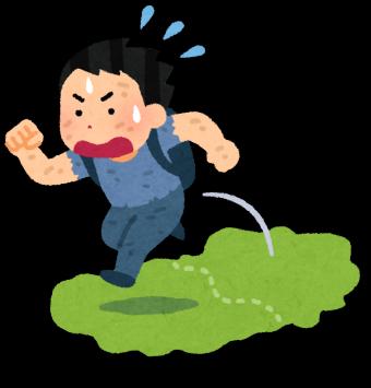 kaigai_boumei_kokkyou_convert_20200113174651 (1)