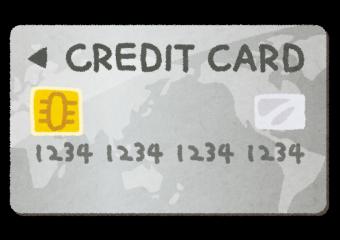 credit_card_platina_silver_convert_20200118205252 (1)
