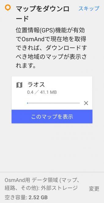 iMarkup_20200125_170909_convert_20200125192405 (1)