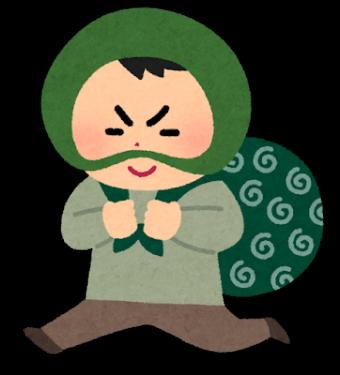 dorobou_hokkamuri_convert_20200204014050 (1)