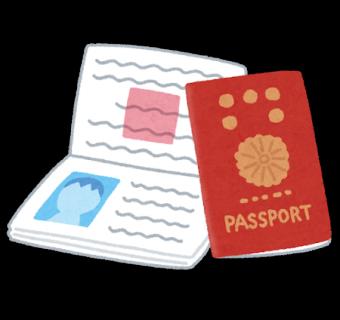 travel_passport2_convert_20200204002952 (1)