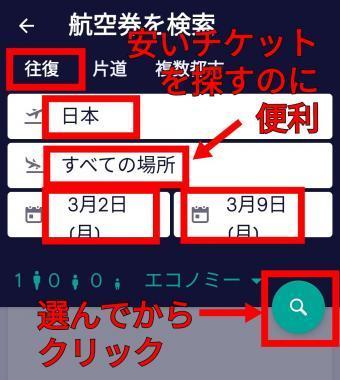 iMarkup_20200204_073833_convert_20200204135230 (1)
