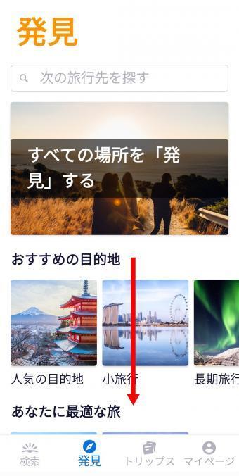 iMarkup_20200204_064410_convert_20200204134403 (1)