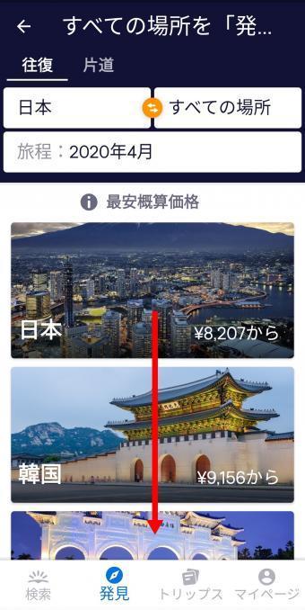 iMarkup_20200204_064721_convert_20200204134454 (1)