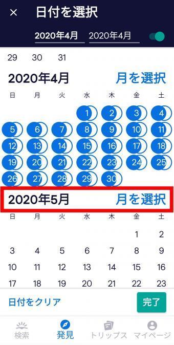 iMarkup_20200204_065407_convert_20200204134847 (1)