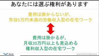 iMarkup_20200219_001535_convert_20200219024432 (1)