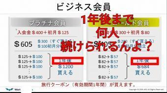 iMarkup_20200219_002108_convert_20200219024532 (1)