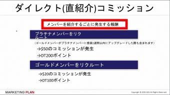 iMarkup_20200219_001712_convert_20200219024512 (1)