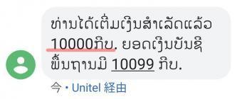 iMarkup_20200308_115400_convert_20200308143704 (1)