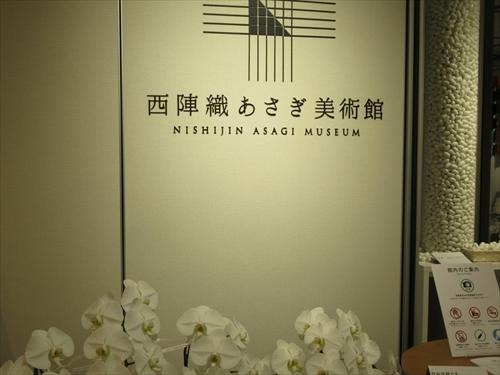 あさぎ美術館1