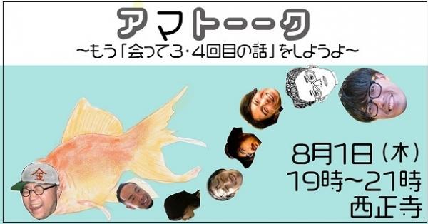 1111_20200104164436134.jpg