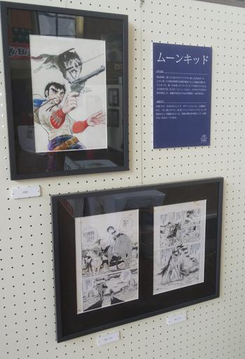 高橋よしひろ原画展2019-3