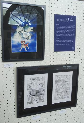 高橋よしひろ原画展2019-7