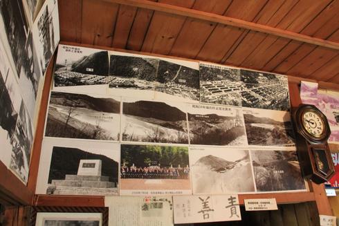 鴻之舞鉱山資料館-4
