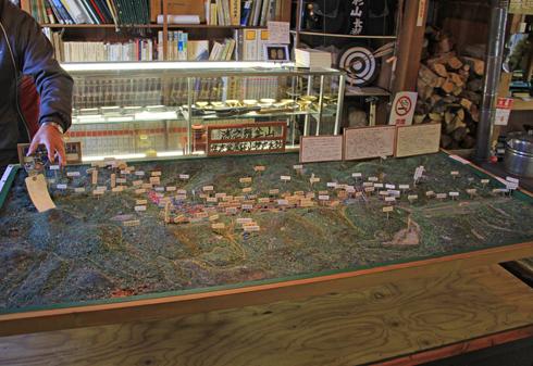 鴻之舞鉱山資料館-9
