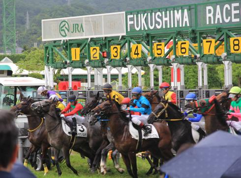 福島競馬2019-5