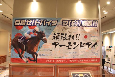 福島競馬2019-7