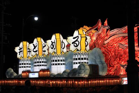 青森ねぶた祭り2019(2)-6