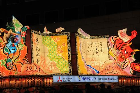 青森ねぶた祭り2019(2)-11