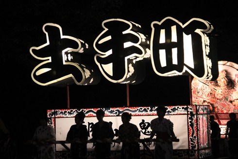 弘前ねぷた2019(2)-8