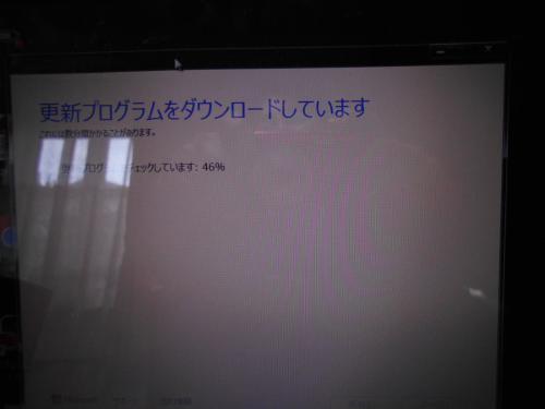DSCN2933_convert_20200112114157.jpg
