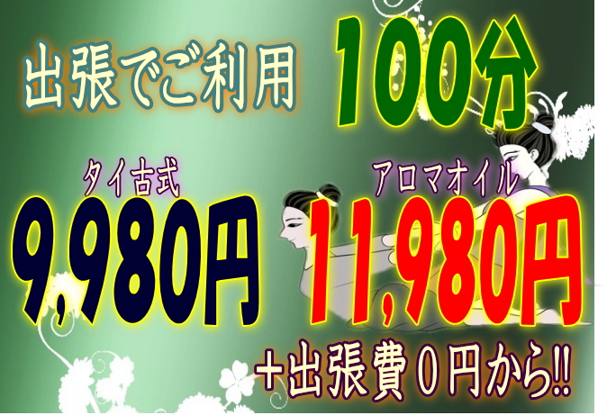 banner-1-9-syuttyou-2.jpg