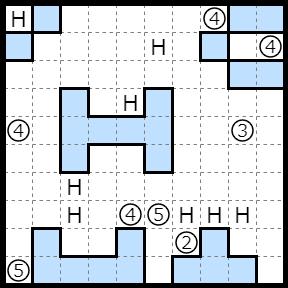 ヘルゴルフ 049