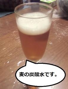ノンアルコールビール、ゼロイチ、キリン