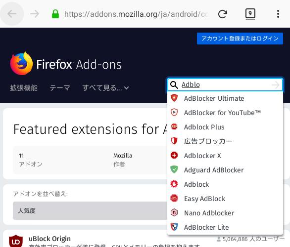 firefox,addons,adblockplus,install,fire,tablet