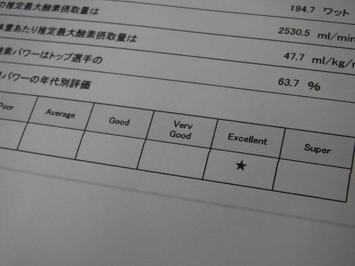 DSCF3471.jpg
