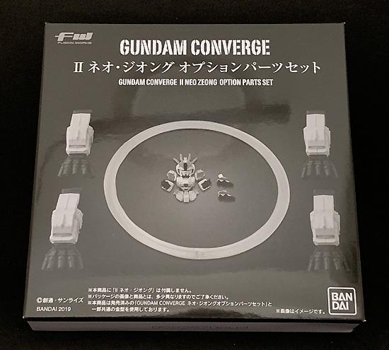 ガンダムコンバージEX27 セカンド ネオ・ジオング & オプションパーツセット